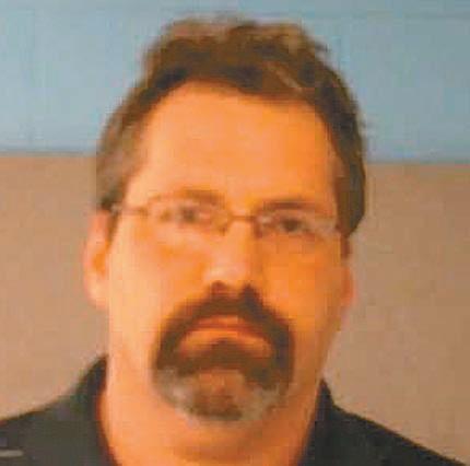 Tim Clevenger -Blount County Jail