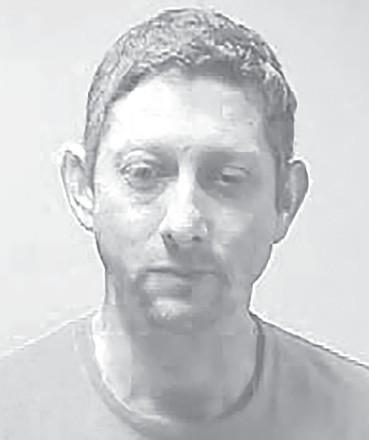 Nicholas Shane Osborn -Blount County Sheriff's Office